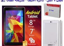 G-tab تابلت 7 انش - ذاكرة 8 جيجا - 3G