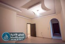 شقة طابق ثالث ((شرقية )) 140 م // للبيع في شفا بدران ((الكوم))