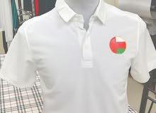 قمصان بشعار السلطنة