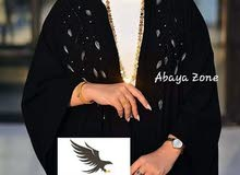 Abaya for new style for sale