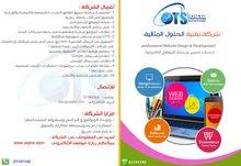 مصمم مواقع ومبرمج مواقع يعمل على تصميم المواقع وبرمجة المواقع 51141143