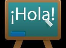 لتعليم اللغة الاسبانية