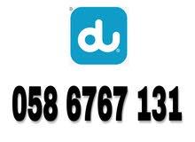 058 6767 131. du prepaid number for sale