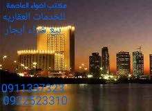 apartment is up for sale Al Dahra