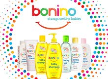 We have new arrive product  of baby cosmetics from Turkey, international brand bonino