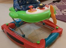 Walker / Rocking Chair by Junior