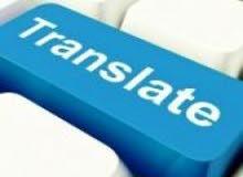 مطلوب لكبرى شركات الاغذية والمخبوزات بالسعودية مترجميين لغة انجليزية