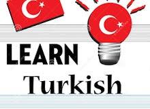 مدرس ومترجم لغة تركية وانجليزية