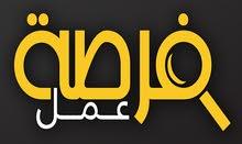 مطلوب بشكل عاجل مناديب مبيعات ميداني رجال / نساء في مدينة جدة