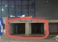 محل تجاري بالرابية