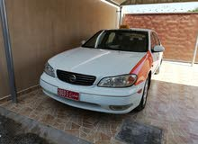 Used condition Nissan Maxima 2002 with 1 - 9,999 km mileage