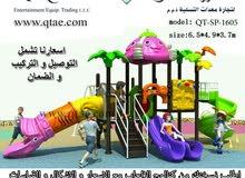 العاب حدائق للاطفال للبيع في الامارت