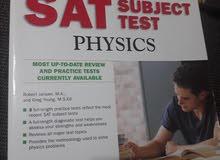 Physics SAT subject