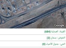 ارض مساحة 400 متر للبيع