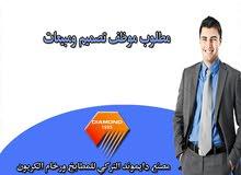 مطلوب موظف مبيعات بمدينة مصراتة