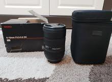 Sigma 8-16 lens for Nikon APSC