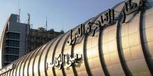فيزا مصر مضمونة خلال فترة وجيزة