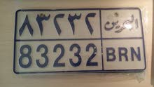 Special number plate 83232