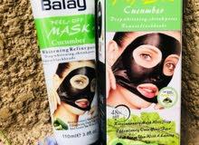 Baly mask