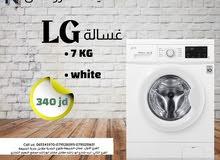 غسالة 7 كيلو LG لون ابيض بسعر مميز 340 دينار
