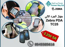 احصل على جهاز جرد بسعر مميز Zebra TC25