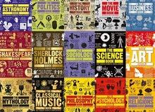 كتب عالمية تشرح شتي مجالات الحياة من العلوم  بشكل مبسط