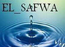 الصفوة لغسيل وتطهير خزانات المياه وحمامات السباحة