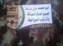 حي الروضه شارع خالد بن الوليد