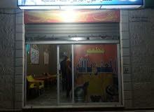 مطلوب معلم مطعم مصري الجنسيه للعمل في مطعم شعبي حمص فول فلافل قدسية