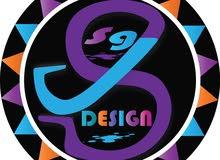 تصميم جميع انواع التصميمات