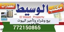 بيت للايجار في صنعاء السنينة