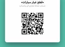 قطع غيار راف فور 2008-2012+ 2013-2015 متوفر خدمة الشحن
