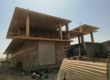 عماره مؤسسه بالحاج يوسف