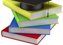 دروس خصوصية للإبتدائي و المواد العلمية لتلاميد الإعدادي