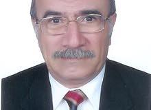 مدير مالي خبرة في اعداد القوائم امالية و تنظم الحسابات على الحاسب الالي  و الاستثمار