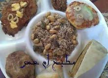 مطبخ ام عمر