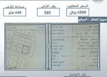 أرض سكنية للبيع في ولاية العامرات عدن..