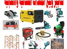 المهندس لتاجير وشراء وبيع المعدات الصناعيه والإنشائية