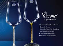Coronet Crystal Glasses @AED 450
