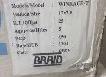 رنقات برايد braid
