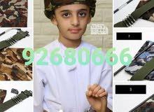 يوجد لدي اطقم للأطفال حزام مع طلقات ومصر وعصا او سيف(الكمية محدوده) والطقم كامل