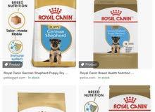 royal canin German Shepard puppy food.