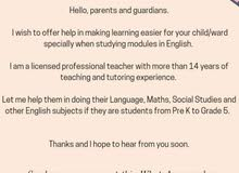 Private Female English Tutor for Children