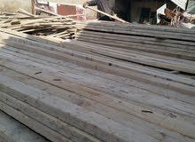 نشتري خشب طوبار وجكات طوبار مستعمل