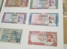 عملات عمانية ورقية