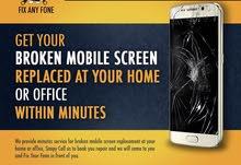 We Fix Broken Mobile Screen