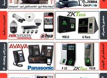 انظمة امنية - برامج محاسبية - نقاط بيع