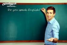 مدرس لغة انجليزية /English teacher-جبل طارق