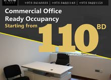 Affordable Commercial Office and Office Address for Commercial Registration Purposes