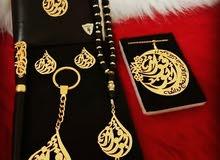 مطليات بلون الذهب والفضه خبرة بالتصميم تصميم الإسم حسب الطلب